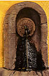 Wall Fountains- Ronda Fountain